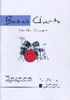 Zoller, Daniel: Basics Charts for the Drumset
