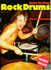 Zubraski, Dave: How to play Rock Drums (Buch + 2 CDs)